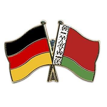 Deutschland - Weißrussland am 16. November 2019